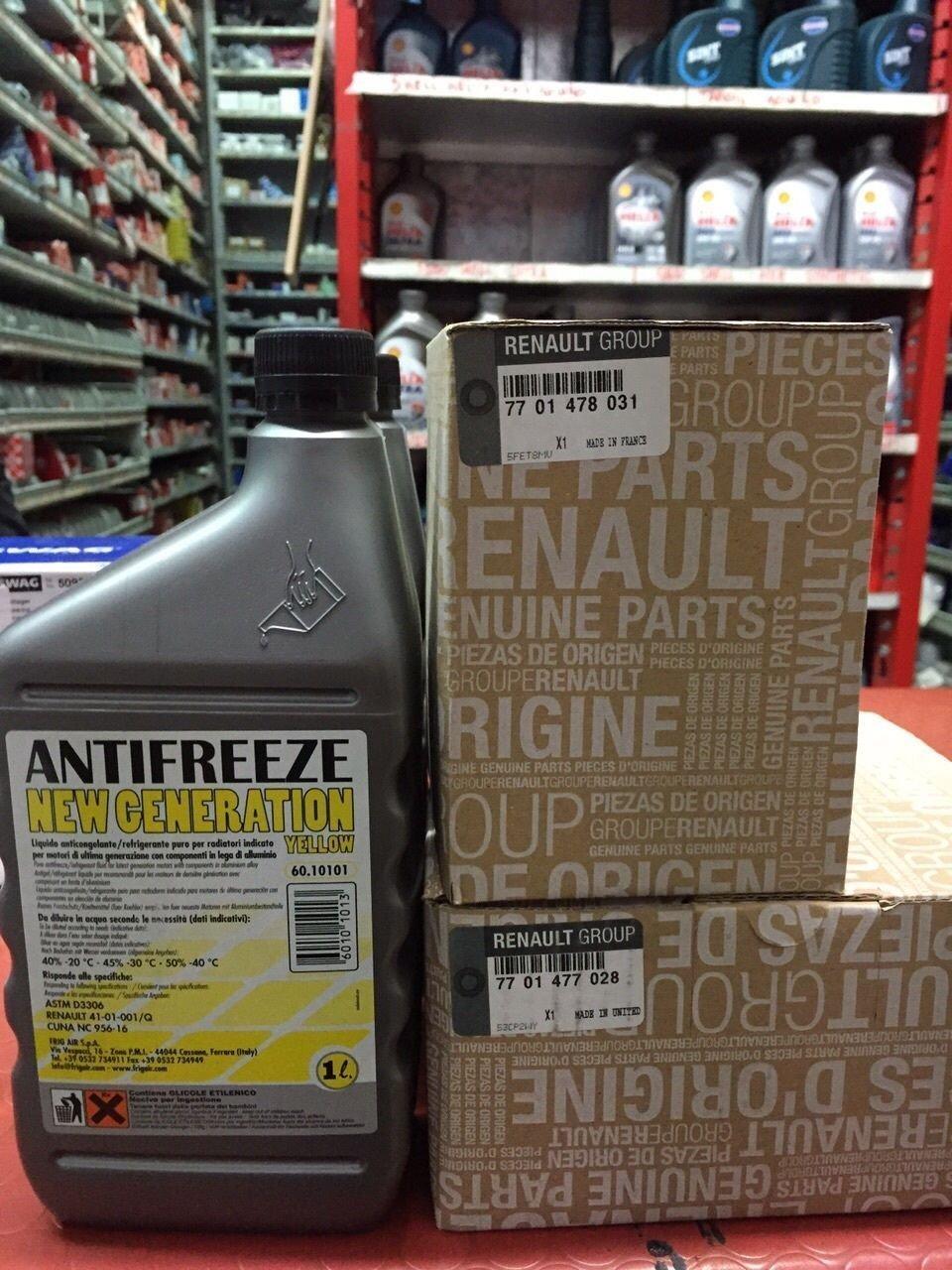 Kit distribución + Bomba Agua 7701478031 - 7701477028: Amazon.es: Coche y moto