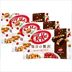 【チョコレート菓子の新商品】ネスレ日本 キットカット毎日の贅沢3袋パック