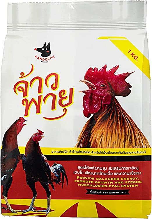 RANDOLPH Vitamins Health Supplement Food Rooster Booster Fighting, Chicken Increasing Energy, Stronger & More Power Body Big Muscle 1 kg (2.25 lb) Hen Food, Pet Bird Poultry Feed Fighting Gamecocks