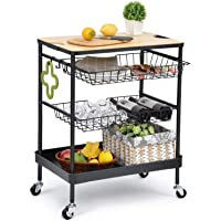 TOOLF Kitchen Island Serving Cart with Utility Wood Tabletop, 4-Tier Rolling Storage Cart with 2 Basket Drawers…