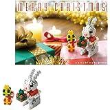 ナノブロック クリスマスカード 2017 ウサギ A NP082