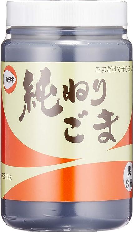 カタギ食品 純ねりごま 黒 SH 1kg