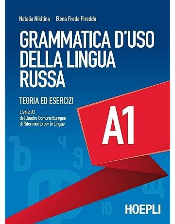 Amazon grammatica lingua linguistica e scrittura libri price1930 1990 fandeluxe Image collections