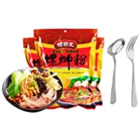 LUO BA WANG Brand Instant Rice Noodle-Luo Si Rice Noodles With Orignal Soup Base...