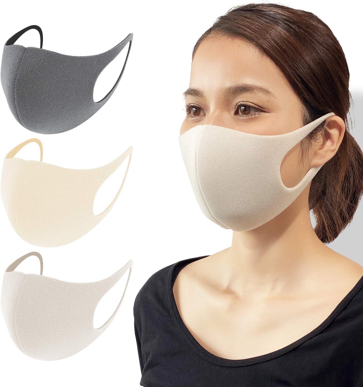 マスク 方 西川 洗い