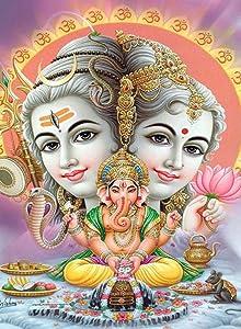 Rectangle Refrigerator Magnet - Religion Hinduism Hindu God Shiva