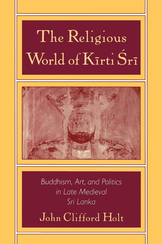 Holt Religious World cover art