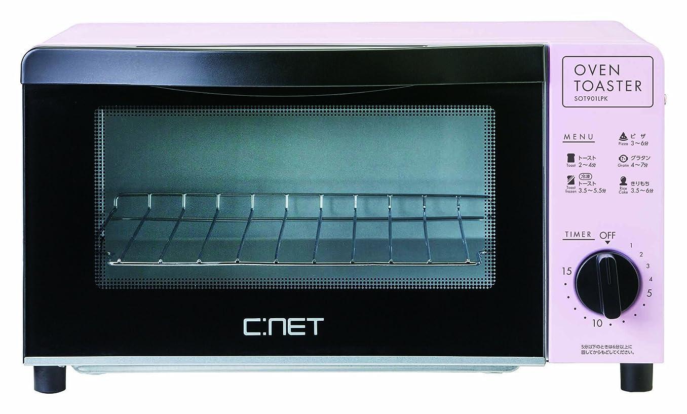 寝てる知性霊simplus オーブントースター 1000W 2枚焼き SP-RTO2 4色 トースター おしゃれ レトロ