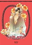 伯爵と妖精 5 [DVD]