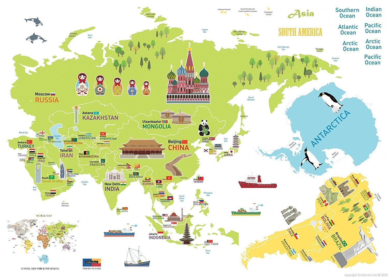 Ambiance World Map Giant Wall Sticker for Children, 120 x 150 cm ...