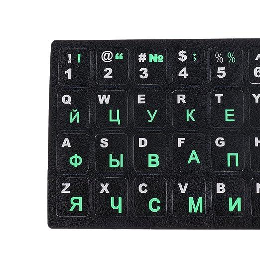 Cubierta Protectora para Teclado con Alfabeto Ruso Impreso Personalizado para 10: Amazon.es: Electrónica