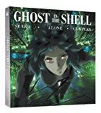 Ghost in the Shell : Stand Alone Complex - Edition Intégrale limitée Ultimate [Blu-ray]