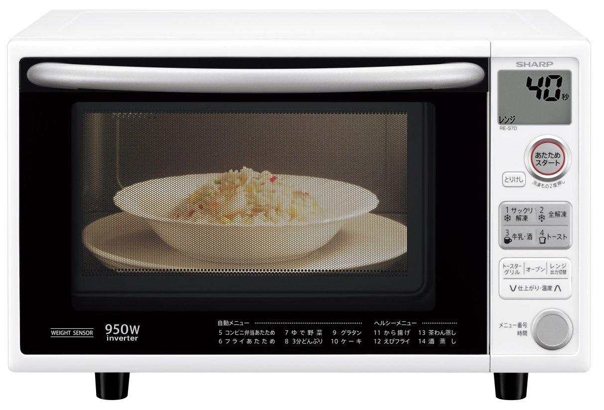 8位.SHARP オーブンレンジ 電子レンジ 1段調理 20L ホワイト RE-S7D-W