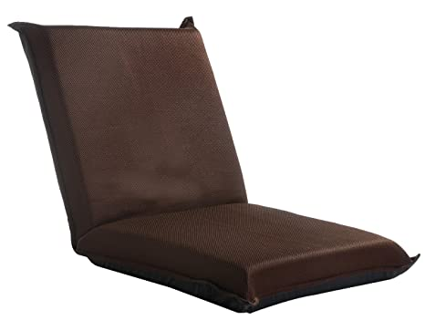 Lovely Merax Floor Chair Lazy Man Sofa Chair Home Essential Lovers Folding Sofa  Chair (Brown)