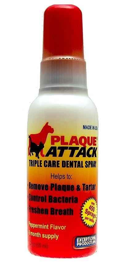 Plaque Attack Pet Dental Spray