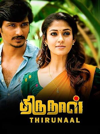 Thirunaal 2016 Full Hindi Dubbed Movie Download 300MB HDRip 4840p