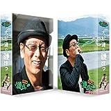 「大杉漣の漣ぽっ」スペシャルDVD-BOX