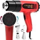 ETEPON Heat Gun Kit Temperature Adjustable Hot Air Gun 1800w 120°F-1020°F with 4 Heat Gun Nozzles for DIY Craft, Bending…