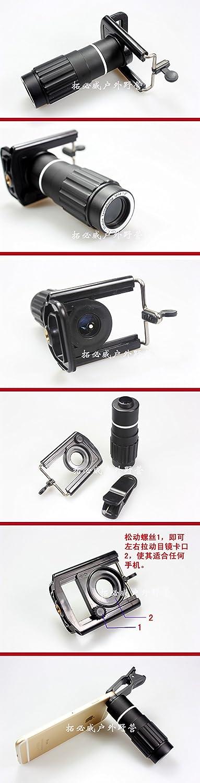 高性能モバイル電話双眼鏡高品位ユニバーサル電話クリップ望遠鏡 B078TK7YHT