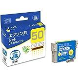 ジット EPSON(エプソン)  ICY50 イエロー対応 リサイクル インクカートリッジ JIT-E50YZ 日本製