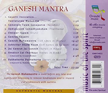 Inner Voice Ganesh Mantra Amazon Com Music