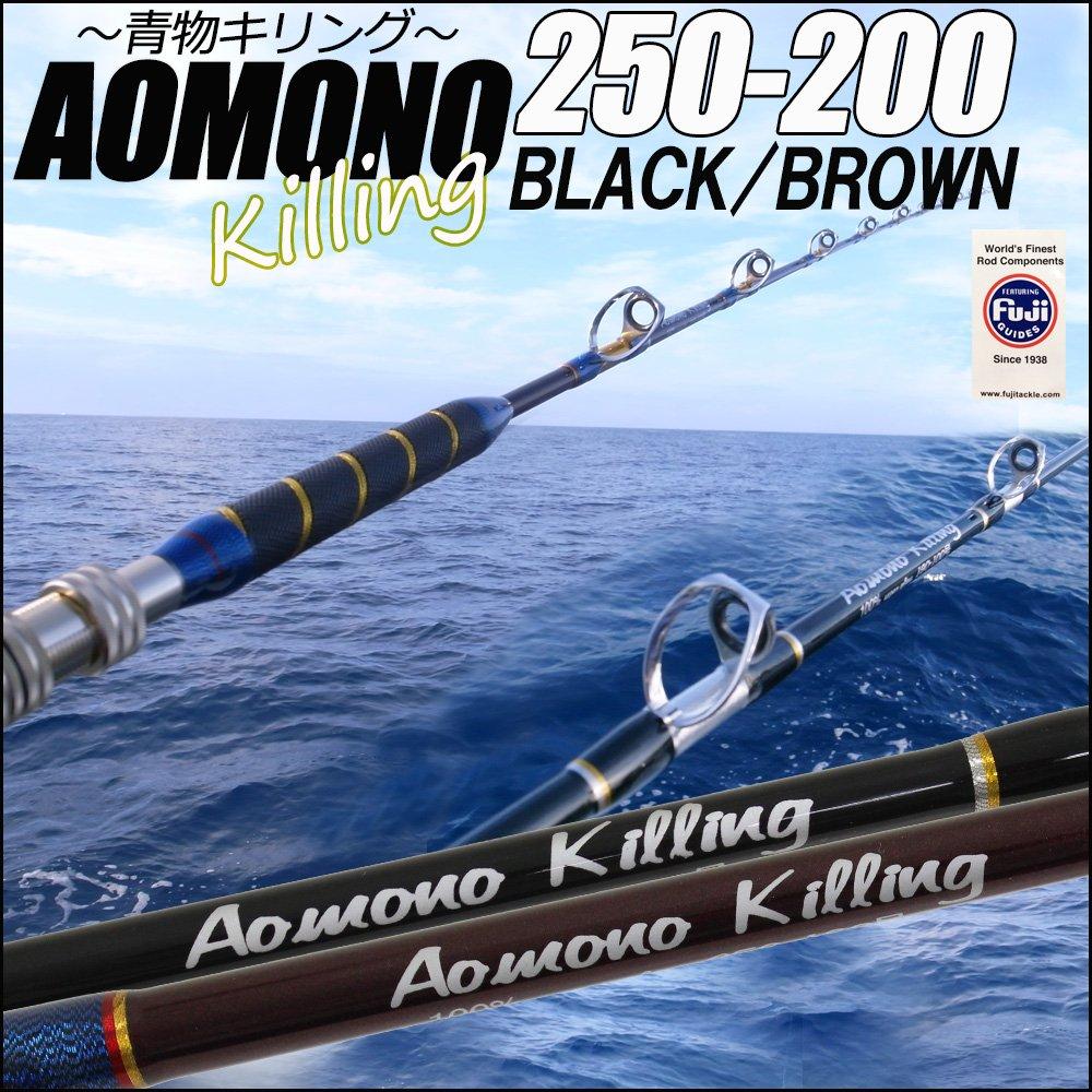 青物専用 二代目 青物キリング250-200号BROWN (out-no-ori-aomono250-200)   B07QJZB9L3