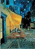 Ricordi Café de Nuit (Café at Night) Vincent van Gogh Puzzle (250 Piece)