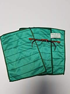 eddd2689ae 3 x Chiffon de nettoyage pour lunettes lunettes I Chiffon microfibre ...