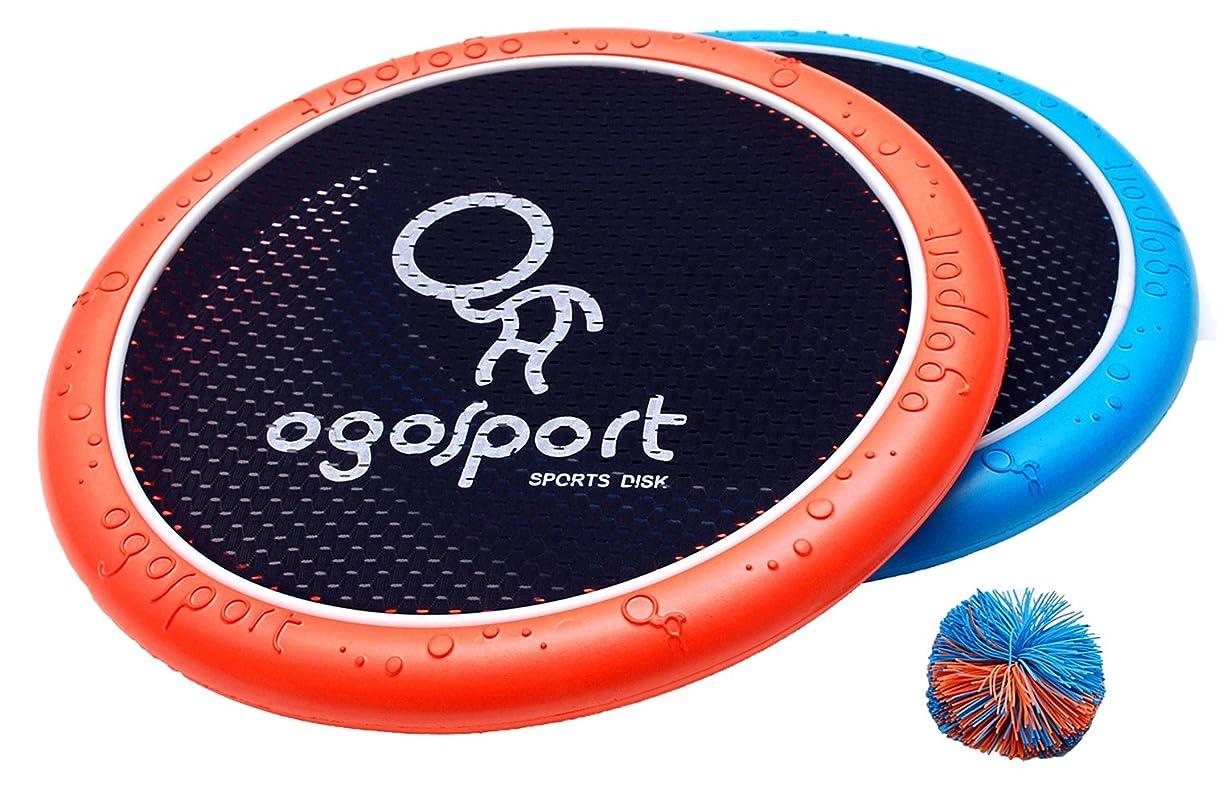 コピー発動機砂利ほうねん堂 指サッカー おもちゃ キット ミニ テーブルゲーム 卓上 ゲーム 対戦型 セット