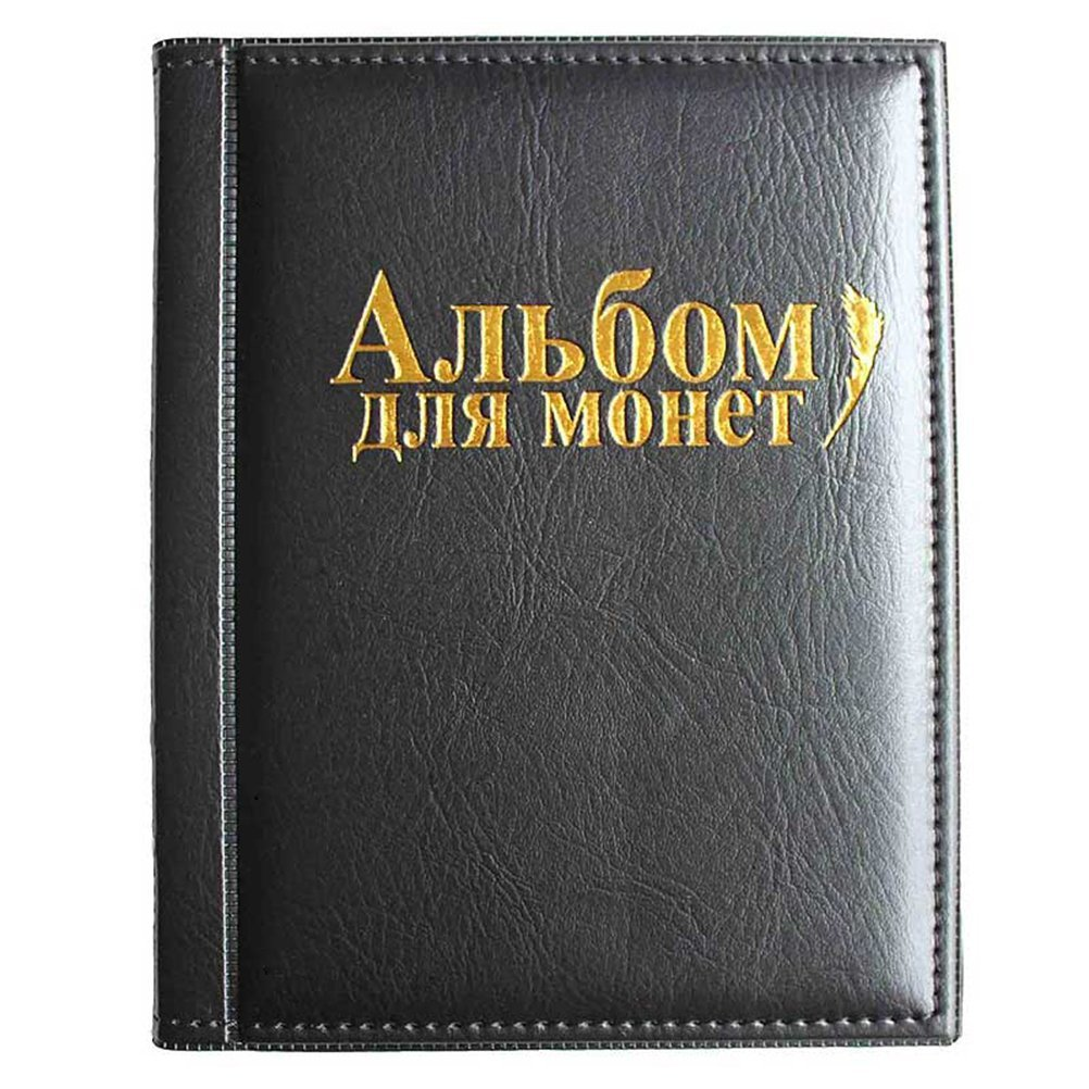 Coin Album,Coin Collectors Coin Storage Folder Album Coin Storage Coin Collection Book (Black) VORCOOL