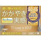 PROSTAFF(プロスタッフ) コーティング剤 CCワックス ゴールド S129