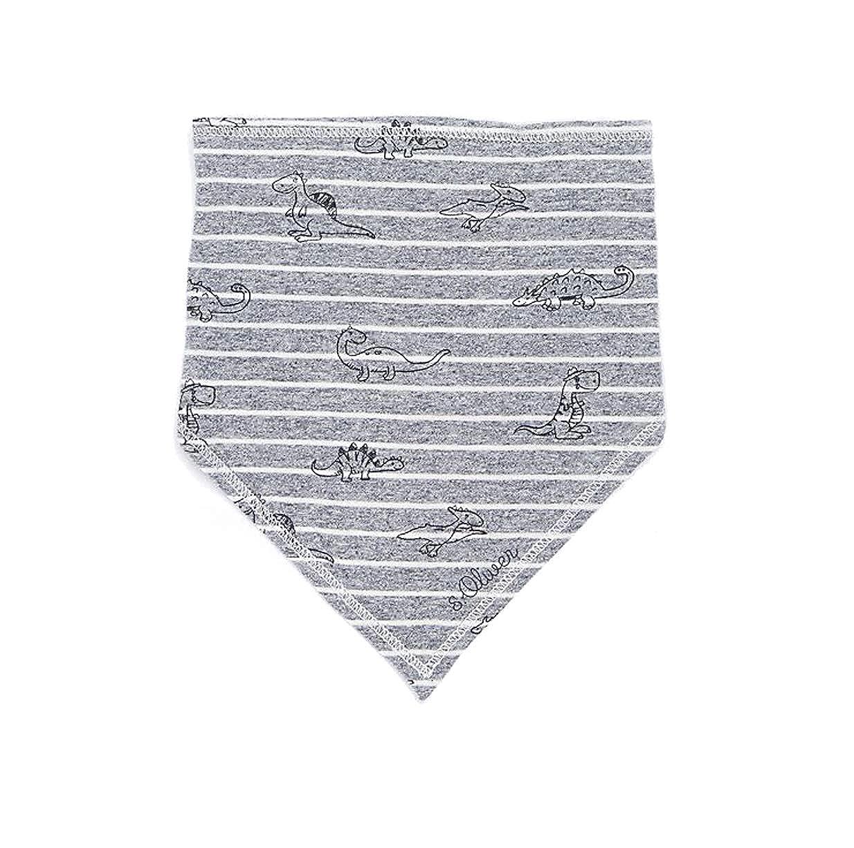 s.Oliver Baby Tuch/Dreieckstuch / Halstuch Gr. 68-92 Dino geringelt in grau 94A0 65.807.91.2800