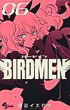 BIRDMEN(6) (少年サンデーコミックス)
