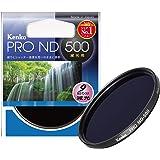 Kenko NDフィルター PRO-ND500 77mm 1/500 光量調節用 067734