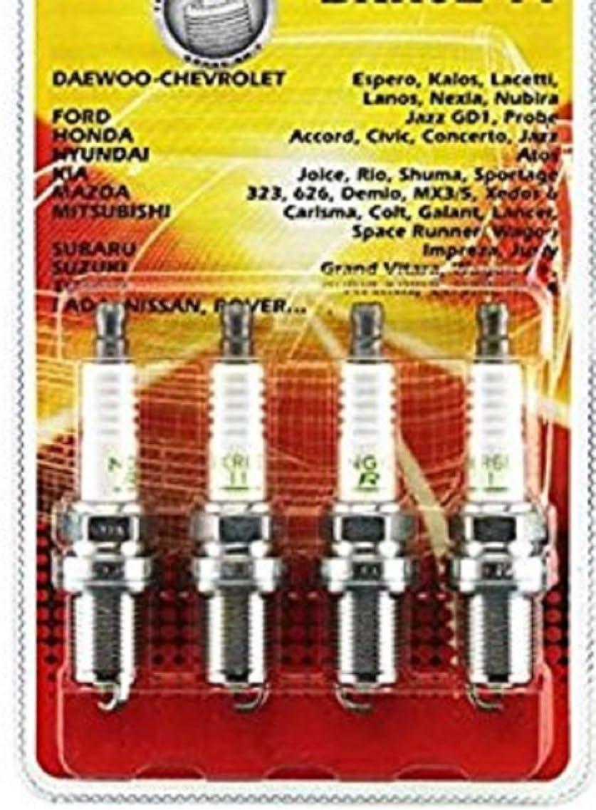 ngk spark plugs NGK19 Blister BKR6E Bougies Set de 4
