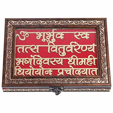 Buy Aaina Gayatri Mantra Design Laser Work Wooden Handicraft Gift