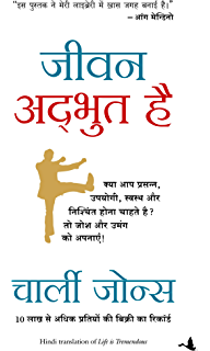 Meri Kitab Meri Dost (Hindi Edition) eBook: Dr  Vidushi Sharma