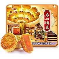 广州酒家 利口福 蛋黄纯白莲蓉月饼礼盒750g(gift box)