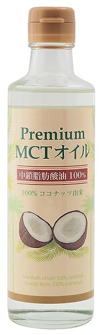 プレミアムマーケティング MCTオイル