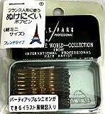 Y.S.PARK世界のヘアピンコレクションNO.1(超ミニサイズ)36本入り