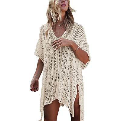 EVALESS Women's Summer Solid Crochet Knitted Beachwear Swimsuit Cover Up Dress
