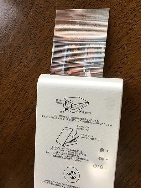 LG-Electronics-Japan-スマートフォン連動プリンター-PD239W