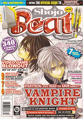 Shojo Beat: December 2008 (Volume 4, Issue 12), Unknown