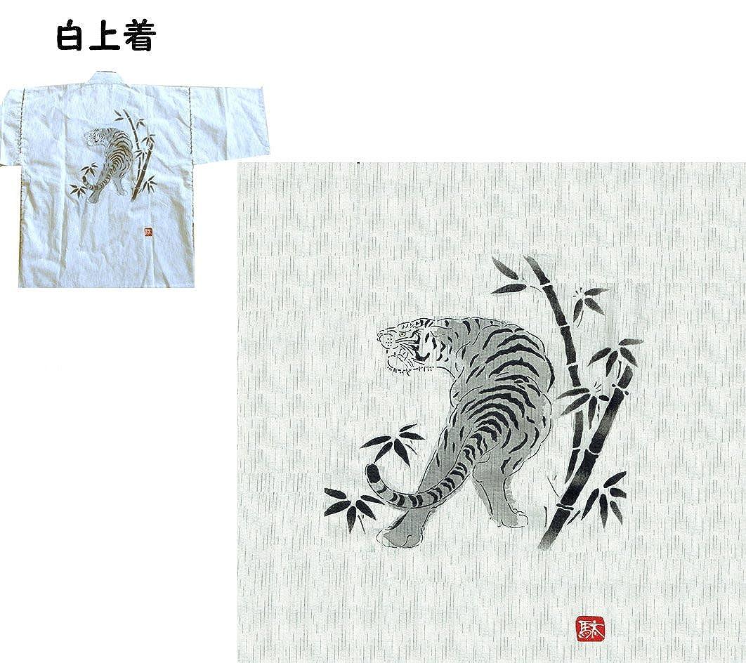 Surugajino Samueya Mens Jinbei Tiger 131-1907-2