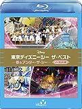 東京ディズニーシー ザ・ベスト -春&アンダー・ザ・シー- <ノーカット版> [Blu-ray]