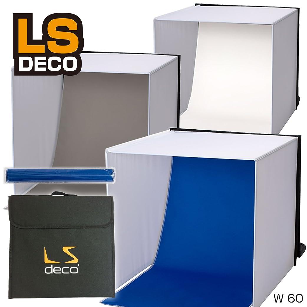 敬抱擁外観LED照明内蔵 折りたたみ 撮影ボックス 【AG Logistics】