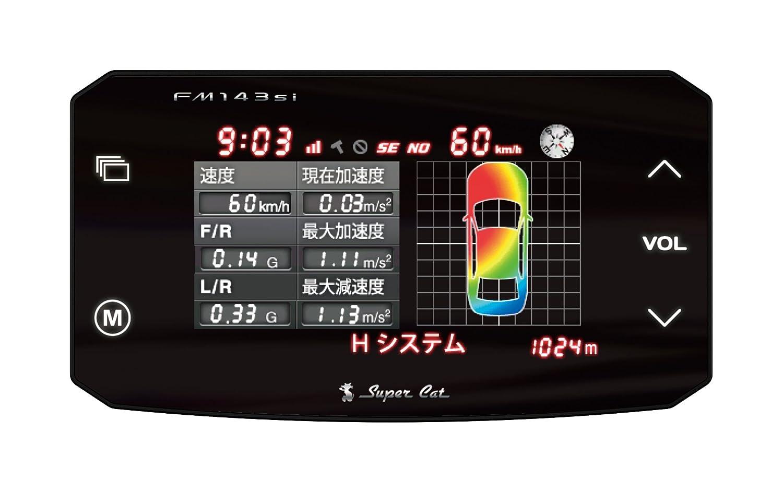 ユピテル レーダー探知機 スーパーキャット超高感度GPSアンテナ搭載 一体型 FM143si B00541VRD4