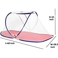 AmazingHind Foldable Polyester Mosquito Repellent Net with Base Cloth for Kids (3 to 6 Years, White)