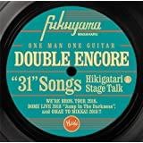 DOUBLE ENCORE(通常盤)(4CD)【ポスターなし】