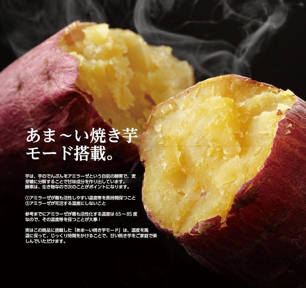 温度 焼き芋 オーブン 焼き芋をオーブンで焼く!甘さの秘訣は温度と焼き時間にあり。
